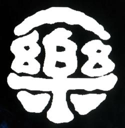 ichirakumark